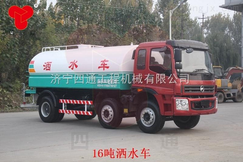 工程黄绿化喷洒车 16吨洒水车 绿化洒水喷头 厂家直销