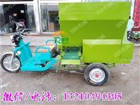 养殖场撒料车型号 大小容量可订做电动撒料车