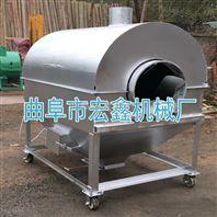50斤瓜子炒货机 炒花生机 炒榛子机