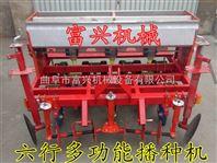 拖拉机悬挂式小麦玉米播种机 富兴谷子高粱玉米大豆苜蓿播种机