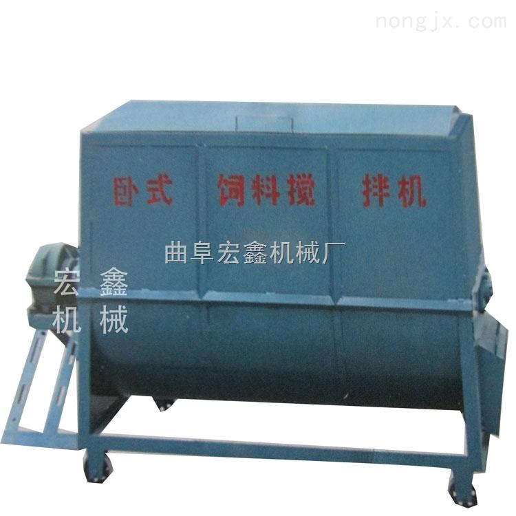 立式搅拌机 颗粒饲料混合机 秸秆饲料搅拌机山东厂家