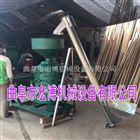 水稻去皮碾米机 五谷杂粮去皮碾米机 脱皮碾米机厂家