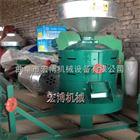 水稻专用去皮碾米机 大产量去皮碾米机 内蒙粮食碾米机