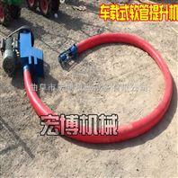 电动软管吸粮机
