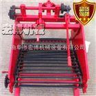 红薯收货机 黑龙江土豆子收货机 花生收货机厂家