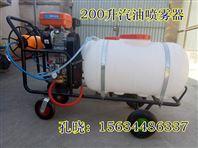 汽油机动高压喷雾器 农田果园高压打药车汽油果园打药机