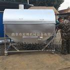 全自动干果炒货机 海瓜子烘干机价格 大型不锈钢炒货机