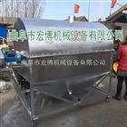 大型电加热炒货机 燃气炒货机 瓜子专用炒锅