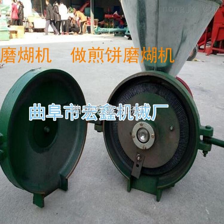 家用粗粮磨粉机 玉米精细磨面机 高粱大豆磨浆机
