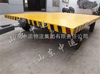 山东销售3T带车尾灯平板拖车 平板拖车价格平板拖车厂家直销