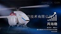 CE-20水星一号电动农药喷洒无人直升机