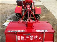 小型拖拉机果园旋耕机械