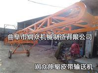 提升机生产厂家 提升机价格 提升机输送机