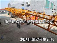粮食装车输送机 移动式皮带传送机 升降输送机