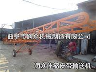 爬坡皮带输送机 电动升降输送机 挡边皮带输送机