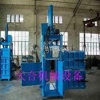 现货供应新型液压打包机 废纸加工打包成型机械