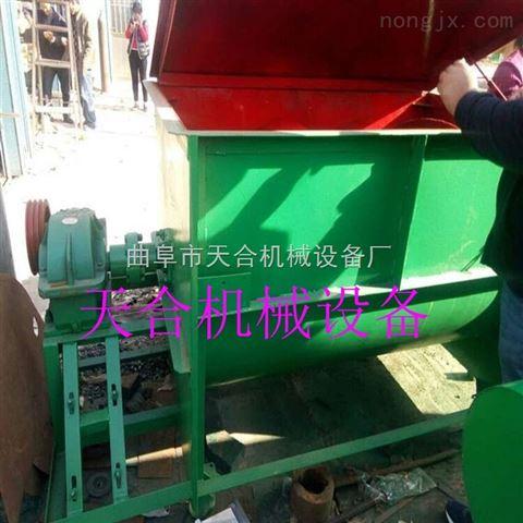 猪羊牛饲料搅拌机 农用花生拌药机