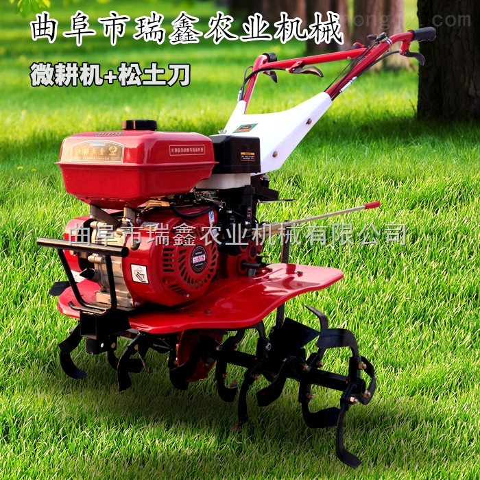 自由旋轉旋耕機柴油管理機遙控微耕機