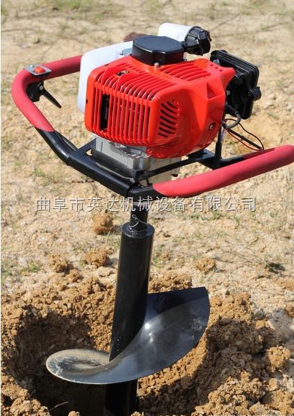 埋桩挖坑机 硬土质专用植树机 大棚挖坑机