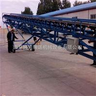 大型皮带输送机设备价格y1