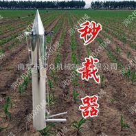 蔬菜秧苗机 蔬菜瓜果秧苗栽苗器 不锈钢栽苗器