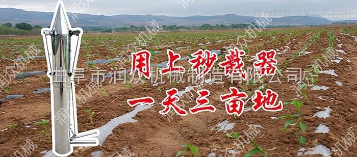 RZ-YZ-手动移栽机 不锈钢秧苗机 白铁移栽机 厂家直销