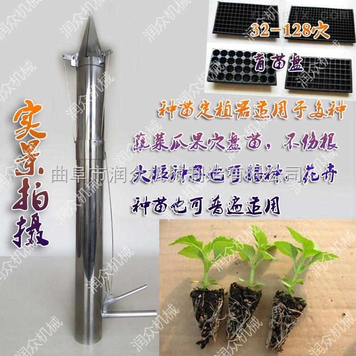 手动移栽机 不锈钢秧苗机 蔬菜秧苗机