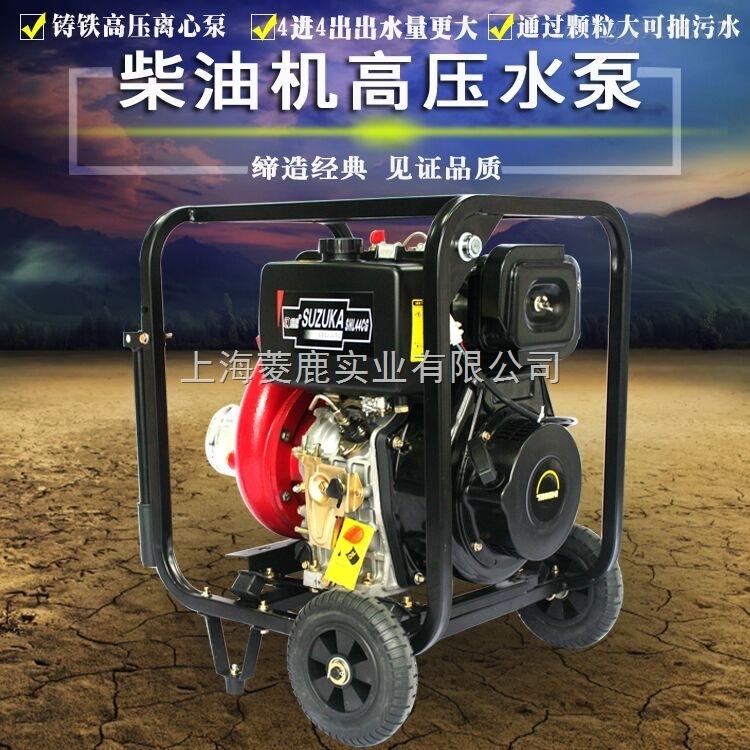 移动式4寸柴油机混流泵SHL44CG