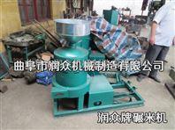 厂家直销碾米去皮机 水稻碾米机厂家 脱皮碾米机