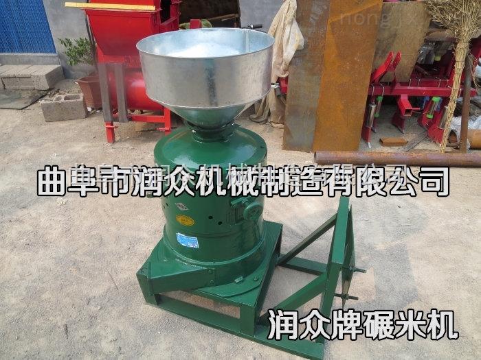 小型稻谷碾米机 小型全自动碾米机 厂家直销