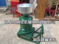 最好用的碾米机 小型碾米机 多功能谷子碾米机