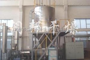 LPG-钛酸镁专用高速离心喷雾干燥机