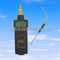 粉末液体专用测温仪  零下50到1300度测温仪