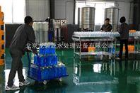 2T/H(每小时出水2吨)车用超纯水设备