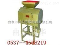 粮食加工轧扁机 小麦玉米大豆挤扁机供应厂家
