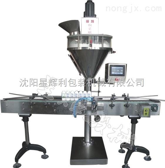 沈阳星辉利供应粉剂称重包装机-淀粉粉剂包装机