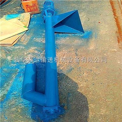 优质混凝土输送机 颗粒粉体螺旋输送机