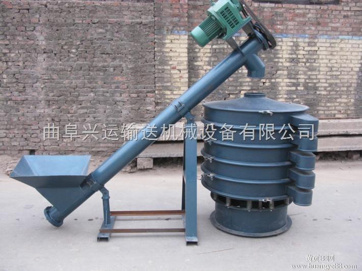 不锈钢轴螺旋输送设备 双轴螺旋输送装备