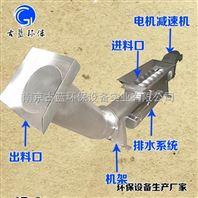 螺旋压榨机 优质污水处理环保设备商家授权