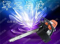 【振动铲头挖树机 导板链条挖树机 直销断根刨树机】