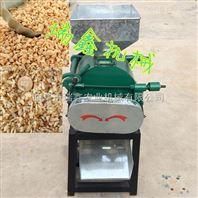 高粱破碎机 新型电动对辊式豆扁机 小麦轧扁机