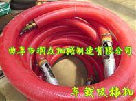 粮食运输吸粮机 小型软管上粮机 无轴软管抽粮机