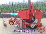 施肥播种机价格 土豆施肥播种机厂家