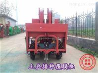 马铃薯播种机厂家 新款马铃薯播种机 施肥播种机