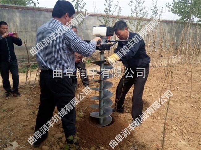 水泥杆立柱挖坑机 塑料大棚挖坑机 埋桩植保挖坑机