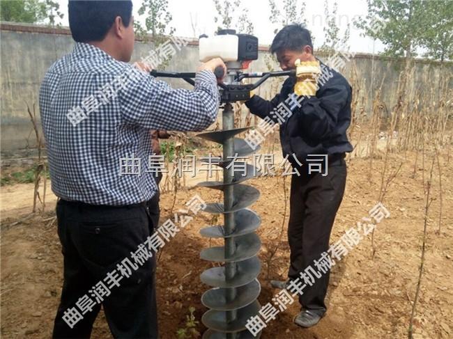 带支架大棚挖坑机 混合油动力挖坑机 坡地种植挖坑机