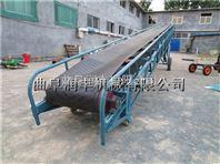 PVC防滑胶带输送机 多用途装卸车皮带机
