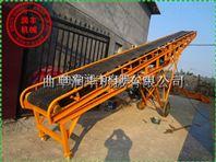定做装车输送机 大型砂石输送机 带调速器输送机