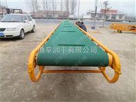 胶带输送机常见问题 U型皮带输送机 PVC帆布输送机