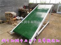 水泥装车皮带输送机 加挡板的皮带时间 简易型输送机